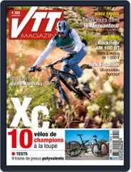 VTT (Digital) Subscription July 1st, 2021 Issue