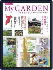 My Garden マイガーデン (Digital) Subscription June 16th, 2021 Issue