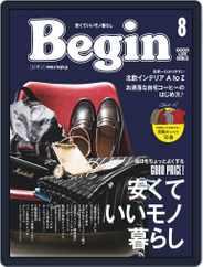 Begin ビギン (Digital) Subscription June 16th, 2021 Issue