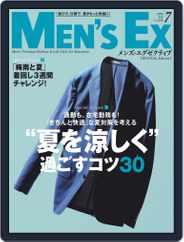 MEN'S EX メンズ ・エグゼクティブ (Digital) Subscription June 6th, 2021 Issue