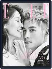 ELLE WEDDING Taiwan (Digital) Subscription December 9th, 2020 Issue