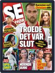 SE og HØR (Digital) Subscription June 16th, 2021 Issue