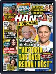 Hänt i Veckan (Digital) Subscription June 16th, 2021 Issue