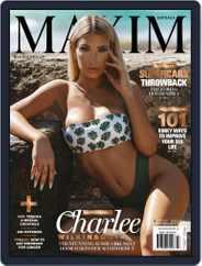 Maxim Australia (Digital) Subscription July 1st, 2021 Issue