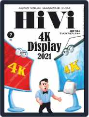 月刊hivi (Digital) Subscription June 16th, 2021 Issue