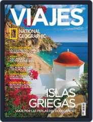Viajes Ng (Digital) Subscription July 1st, 2021 Issue