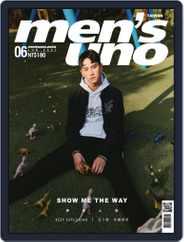 Men's Uno (Digital) Subscription June 17th, 2021 Issue