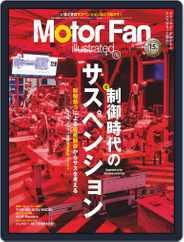 Motor Fan illustrated モーターファン・イラストレーテッド (Digital) Subscription May 15th, 2021 Issue