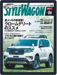 STYLE WAGON スタイルワゴン (Digital) Subscription May 16th, 2021 Issue