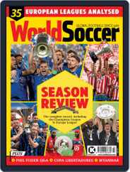 World Soccer (Digital) Subscription July 1st, 2021 Issue