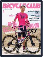 Bicycle Club バイシクルクラブ (Digital) Subscription June 18th, 2021 Issue