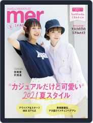 mer(メル) (Digital) Subscription June 17th, 2021 Issue