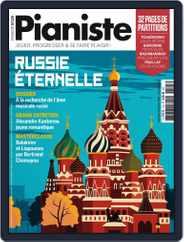 Pianiste (Digital) Subscription November 1st, 2021 Issue