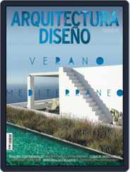 Arquitectura Y Diseño (Digital) Subscription July 1st, 2021 Issue