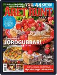 Året Runt (Digital) Subscription June 22nd, 2021 Issue