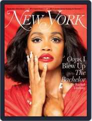 New York (Digital) Subscription June 21st, 2021 Issue