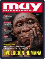Muy Interesante  España (Digital) Subscription July 1st, 2021 Issue