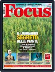 Focus Italia (Digital) Subscription July 1st, 2021 Issue