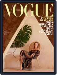 Vogue España (Digital) Subscription July 1st, 2021 Issue