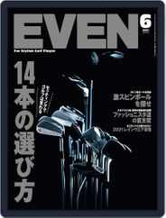 EVEN イーブン (Digital) Subscription June 5th, 2021 Issue