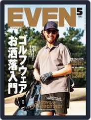 EVEN イーブン (Digital) Subscription April 6th, 2021 Issue