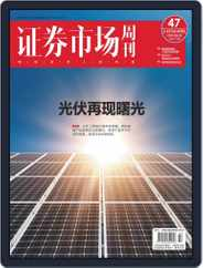 Capital Week 證券市場週刊 (Digital) Subscription June 23rd, 2021 Issue