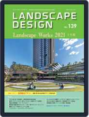 Landscape Design ランドスケープデザイン (Digital) Subscription August 1st, 2021 Issue