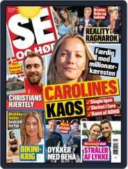 SE og HØR (Digital) Subscription June 23rd, 2021 Issue