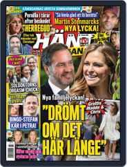 Hänt i Veckan (Digital) Subscription June 23rd, 2021 Issue