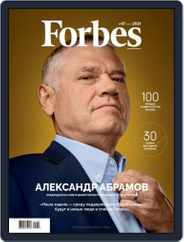 Forbes Russia (Digital) Subscription July 1st, 2021 Issue