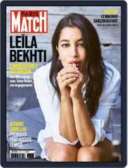 Paris Match (Digital) Subscription June 24th, 2021 Issue