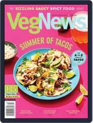 VegNews (Digital) Subscription June 10th, 2021 Issue