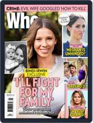WHO (Digital) Subscription July 5th, 2021 Issue