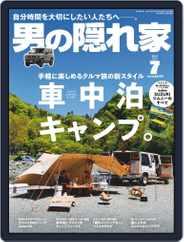 男の隠れ家 (Digital) Subscription May 27th, 2021 Issue