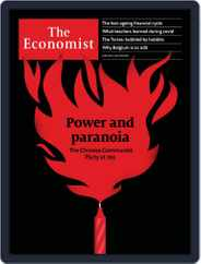 The Economist UK edition (Digital) Subscription June 26th, 2021 Issue