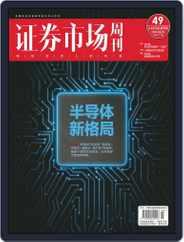 Capital Week 證券市場週刊 (Digital) Subscription June 25th, 2021 Issue