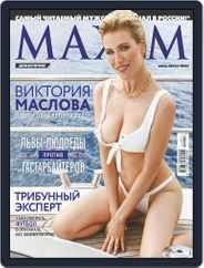 Maxim Russia (Digital) Subscription July 1st, 2021 Issue