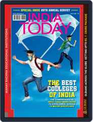 India Today (Digital) Subscription July 5th, 2021 Issue