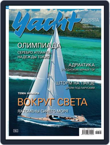 Yacht Russia (Digital) July 1st, 2021 Issue Cover