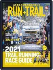 RUN+TRAIL ラン・プラス・トレイル (Digital) Subscription April 27th, 2021 Issue