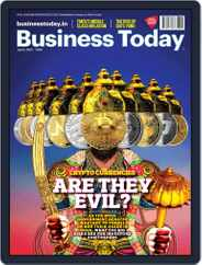 Business Today (Digital) Subscription July 11th, 2021 Issue