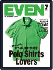 EVEN イーブン (Digital) Subscription June 28th, 2021 Issue