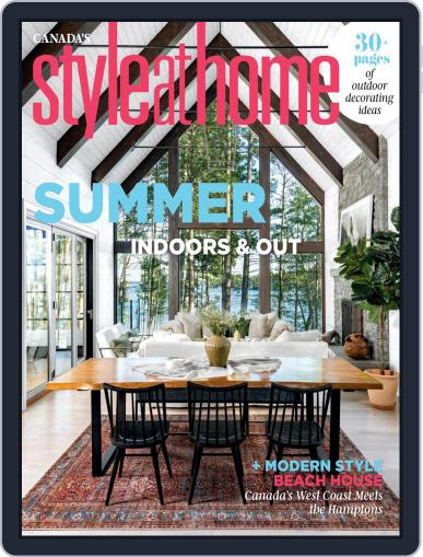 Style At Home Canada (Digital) July 1st, 2021 Issue Cover