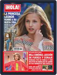 Hola (Digital) Subscription June 30th, 2021 Issue