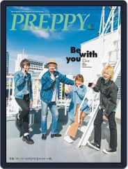 PREPPY (Digital) Subscription June 1st, 2021 Issue