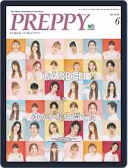 PREPPY (Digital) Subscription May 1st, 2021 Issue