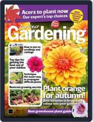 Amateur Gardening (Digital) Subscription July 3rd, 2021 Issue