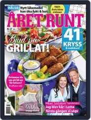 Året Runt (Digital) Subscription July 1st, 2021 Issue