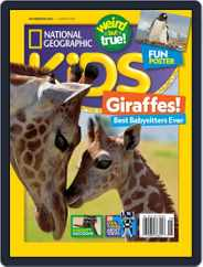 National Geographic Kids (Digital) Subscription August 1st, 2021 Issue