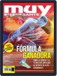 Muy Interesante México (Digital) Subscription July 1st, 2021 Issue